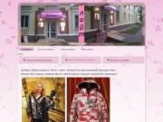 Магазин одежды Лайт
