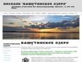 Земельные участки по Ярославскому шоссе, собственное имение или большая дача