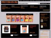 Наш интернет - магазин предлагает качественное и недорогое спортивное питание в Хабаровске оптом и в розницу. (Россия, Хабаровский край, Хабаровск)