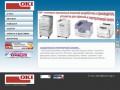 """OKIprint38"" – представительство ""OKI Data Corporation"" в иркутском регионе (принтеры, МФУ OKI в Иркутске) г. Иркутск, ул. Лермонтова, 78, офис 403-2, телефон: (3952) 982-799"