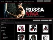 Товары для бокса и единоборств: экипировка, спортивная одежда, обувь, все для боев без правил (mma) - интернет-магазин russіa-mma.ru (Москва)