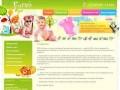 Производство одежды из трикотажного полотна для  новорожденных и детей дошкольного возраста г