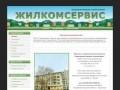 Управление многоквартирными домами, жилищно-коммунальное хозяйство