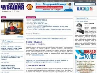 Sovch.chuvashia.com