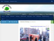 Святогорск,отдых,лечение,туризм (Украина, Киевская область, Киев)
