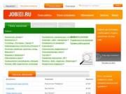 Работа в Элиста: вакансии и резюме - Job08.ru