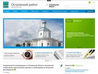 Ostrov.reg60.ru