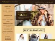 Меховое ателье VaLena располагается в самом центре Екатеринбурга. (Россия, Свердловская область, Екатеринбург)