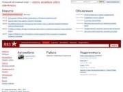 Я83 : культурно-деловой сайт Нарьян-Мара и Ненецкого АО