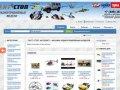 ПИТСТОП - Магазин моделей радиоуправляемых и игрушек, детские радиоуправляемые модели своими руками