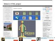 Проект мини-игры (частный сайт) (Россия, Мурманская область, Оленегорск)