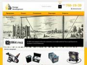 Продажа промышленного оборудования: тепловизоры, эндоскопы, УФ-камеры, рентген-аппараты прочее (Россия, Московская область, Москва)