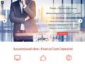 оказываем услуги в юредической и бухгалтерской сфере (Украина, Киевская область, Киев)
