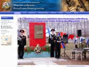 """Региональная общественная организация """"Морское собрание"""" Республики Башкортостан"""