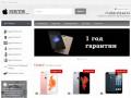 Интернет-магазин оригинальной техники Apple (Россия, Владимирская область, Владимир)
