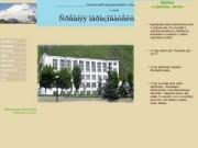 Тырныауз       -школа №3-