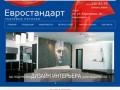 Тканевые потолки Казань