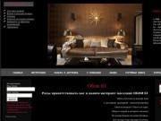 Обои 61 - интернет магазин обоев в Ростове - Фотообои - A.S. Creation liwing walls XXL wallpaper (M) exclusive (Германия) - Артикул: 030181
