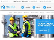 Нефтепродукты купить в Иркутске, продажа нефтепродуктов   Компания Polymera