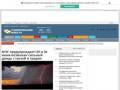 Ставропольские новости (Россия, Ставропольский край, Ставропольский край)