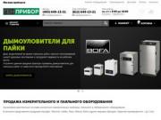 Продажа измерительных приборов. Поставки по всей России (Россия, Нижегородская область, Нижний Новгород)