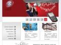 Продажа банковского, весового, кассового оборудования по доступным ценам (Россия, Самарская область, Самара)