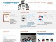 RobotWest – команда по робототехнике Свердловской области | Робототехника в школе