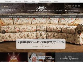 Сеть салонов Группы компаний «8 Марта» на сегодняшний день представлена 21 салоном мебели в Москве и регионах. (Россия, Московская область, Москва)