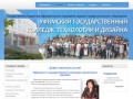 Официальный сайт Уфимского Государственного Колледжа Технологии и Дизайна