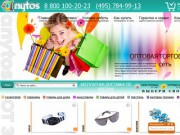 Оптовый интернет-гипермаркет ANYTOS