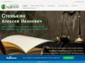 Адвокат по налогам в Москве (Россия, Московская область, Москва)