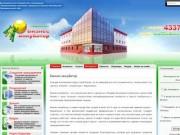 Новости - Бизнес-инкубатор г.Муравленко