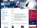 """""""GPS-master.RU"""" - Интернет-магазин по продаже Спутникового ТВ и Интернет, GPS навигации и ситем безопасности в Котласе (Компания """"СПЕКТРАЛЛ"""", Котлас)"""
