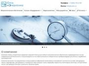 Видеонаблюдение для частного дома в Москве. Обращайтесь к нам! (Россия, Нижегородская область, Нижний Новгород)