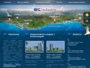 GC Іndustry - недвижимость в Абхазии (продажа квартир в новых домах)