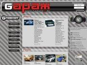 Журнал Гараж   shopaholicnotes.ru   авто махачкала   машины в дагестане