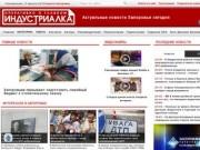 Iz.com.ua