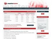 ООО «Регистратор доменов» Регистратор Доменов (.m) mastername.ru