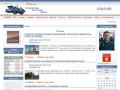 Crash29.ru - Происшествия, катастрофы, аварии (Информационный портал. Обзор происшествий)