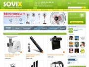 SOVIX.RU интернет – магазин, бытовая техника, посуда, видеорегистраторы