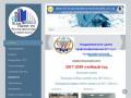 РД,PCK2,РСК№2,Республиканский строительный колледж№2, Республика Дагестан