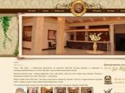 Отель Абу Даги в Махачкале. Hotel Abu Dagi, бронирование номеров, гостиница в Махачкале