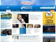 4vsar.ru