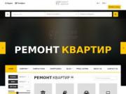 Ремонт квартир в Крыму - Ремонт квартир в Крыму