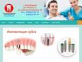 Стоматология для всей семьи Все виды стоматологических услуг (Россия, Еврейская автономная область, Биробиджан)