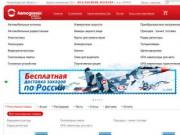 """Франчайзинг """"Автодевайс"""" (сеть магазинов по продаже автомобильных аксессуаров)"""