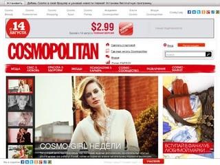 Камасутра: подбор поз (Камасутра Cosmopolitan. 77 чувственных сексуальных позиций)
