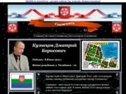 г. Снежинск (Россия, Челябинская область, г. Снежинск)