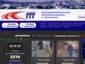 АВТОРЫНОК 777 в Красноярске, официальный сайт. (Россия, Красноярский край, Красноярск)
