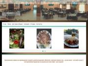 """Кафе-ресторан """"Каспий"""" ждет вас ежедневно С 12:00 ДО 24:00. Вас ждет уютная атмосфера, замечательная кухня и внимательный персонал! (Россия, Самарская область, Самара)"""